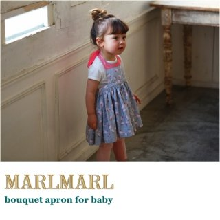 【MARLMARL/マールマール】bouquet 6 flamingo pink for baby