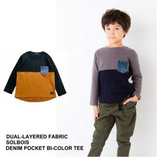 [SALE20%OFF] 【SOLBOIS ソルボワ】接結天竺 バイカラー デニムポケットTシャツ  80-120