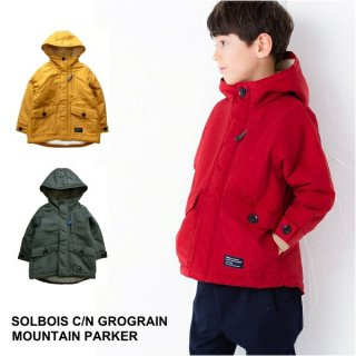 <img class='new_mark_img1' src='https://img.shop-pro.jp/img/new/icons16.gif' style='border:none;display:inline;margin:0px;padding:0px;width:auto;' />【50%OFF】SOLBOIS ソルボワ マウンテンパーカー ボアコート キッズ C/Nライトグログラン×シープボア 130 140 150 子供服アウター キッズ アウター 冬