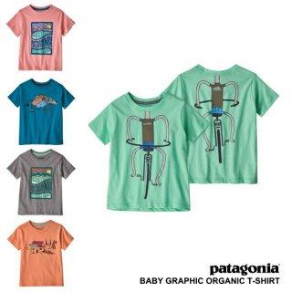 《Patagonia パタゴニア》【国内正規代理店】Baby Graphic Organic T-Shirt/ベビーグラフィックオーガニックTシャツ