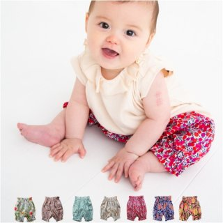 【2019SS SOLBOIS ソルボワ】LIBERTY プリント ポティロンパンツ【日本製】【SALE除外品】