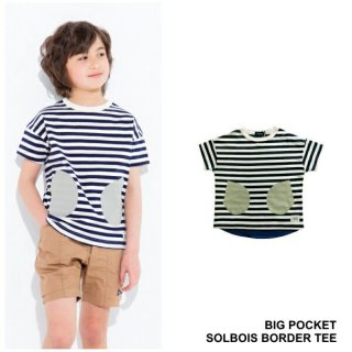 【2019SS SOLBOIS ソルボワ 】イヴァンリーボーダー BIGポケットTシャツ 80-120