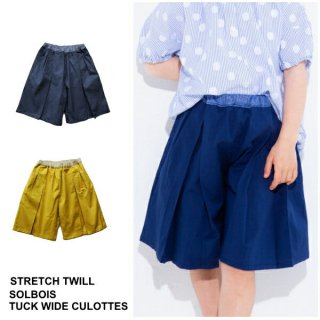 [SALE20%OFF] 【2019 SOLBOIS ソルボワ】ストレッチツイル タックキュロットパンツ 90-120