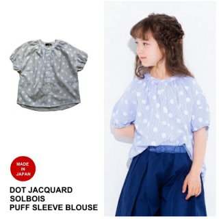 [SALE30%OFF] 【日本製】【2019SS SOLBOIS ソルボワ】 DOTカットジャカガードブラウス 130-150