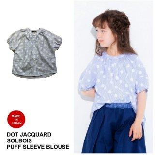 【日本製】【2019SS SOLBOIS ソルボワ】 DOTカットジャカガードブラウス 130-150【SALE除外品】