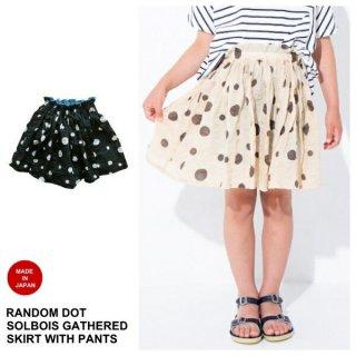 【日本製】【2019SS SOLBOIS ソルボワ】 ドットミラクルウェーブ ギャザースカート(パンツ付き) 90-120