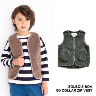 【SOLBOIS ソルボワ】シープボア ノーカラーZIPベスト  130 140 150