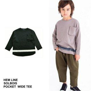 【SOLBOIS ソルボワ】接結天竺 HEM LINE ポケットTシャツ  130 140 150