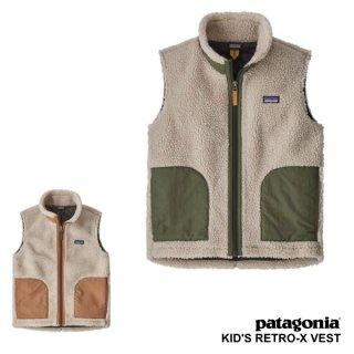 【20%OFF】《Patagonia パタゴニア》KIDS' RETRO-X VEST/キッズレトロXベスト