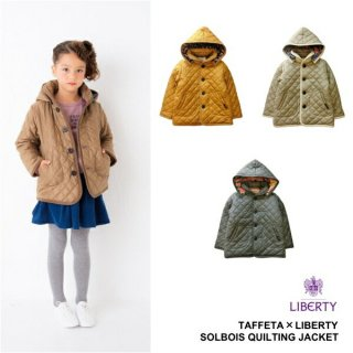 【2019AW SOLBOIS /ソルボワ】 リバティ LIBERTY ショールカラーキルティングジャケット130 140 150 160 子供服アウター 中綿ジャケット キッズ キルティングコート