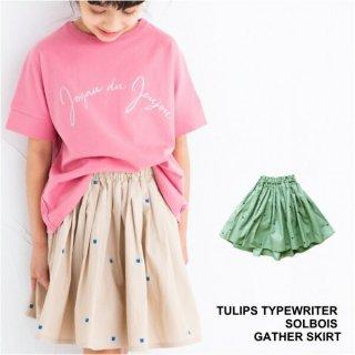 【2020SS / SOLBOIS ソルボワ】 タイプライター Tulipプリント タックギャザースカート 130 140 150 ベージュ グリーン
