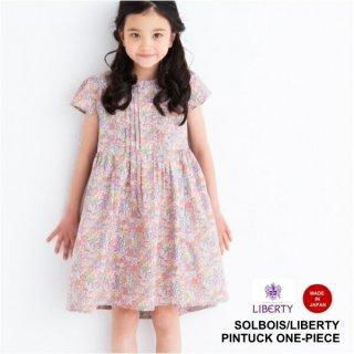 《日本製》【2020SS / SOLBOIS ソルボワ】リバティ LIBERTYプリント フレンチスリーブ ピンタック ワンピース《日本製》130 140 150