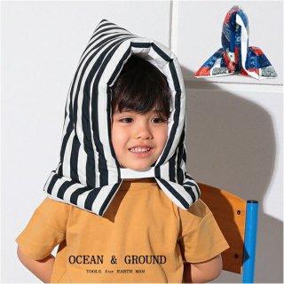 【OCEAN&GROUND/オーシャンアンドグラウンド】防災頭巾
