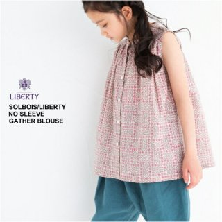 【2020SS / SOLBOIS ソルボワ】LIBERTY リバティ プリント ギャザー ブラウス【日本製】  90cm 100cm 110cm 120cm