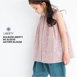 【2020SS / SOLBOIS ソルボワ】LIBERTY リバティ プリント ギャザー ブラウス  130cm 140cm 150cm【日本製】