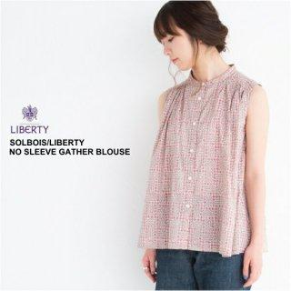 【2020SS / SOLBOIS ソルボワ】LIBERTY ギャザー ブラウス SLEEPING ROSE FREE/160cm 【日本製】