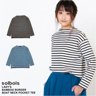 2020AW solbois ソルボワ ボートネック長袖  FREE(160cm)