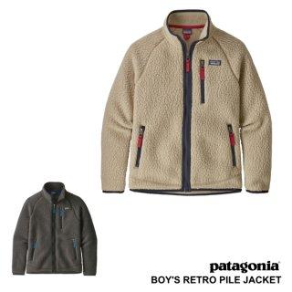 《Patagonia パタゴニア》BOYS' RETRO PILE JACKET ボーイズレトロパイルジャケット