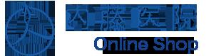 ブルークリニック青山ー患者様専用オンライン注文サイト