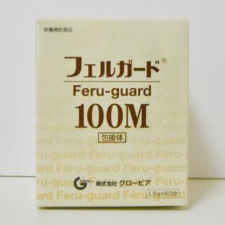 【カテゴリC】フェルガード 100M