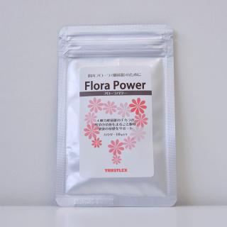 フローラパワー(粉末)10g