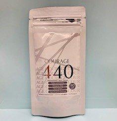 【カテゴリーB】クラージュ440(90c)