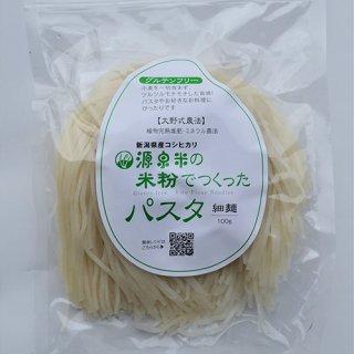 白米パスタ(細麺)