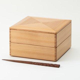 黒木クラフト工房・みやざき杉の二段重6寸(19.5×19.5cm)