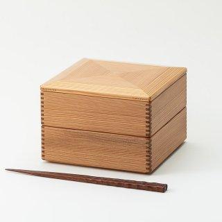 黒木クラフト工房・みやざき杉の二段重5寸(16.5×16.5cm)