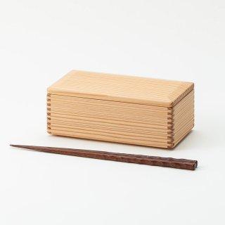 黒木クラフト工房・みやざき杉の弁当箱・小(16×8.5cm)