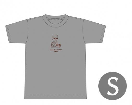 長岡鉄男ファンに捧げるオリジナルTシャツ (グレイ) — 長岡鉄男、工作中。 【Sサイズ】