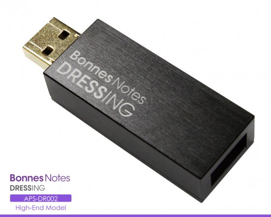 「Bonnes Notes」 DRESSING(ドレッシング) APS-DR002