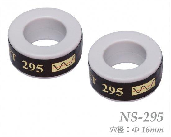 NS295