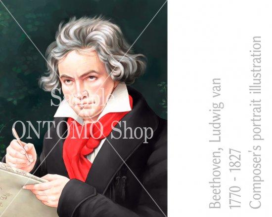 <img class='new_mark_img1' src='https://img.shop-pro.jp/img/new/icons14.gif' style='border:none;display:inline;margin:0px;padding:0px;width:auto;' />作曲家の肖像画イラスト/ベートーヴェン