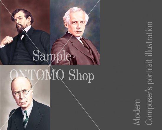 作曲家の肖像画イラスト/近現代セット