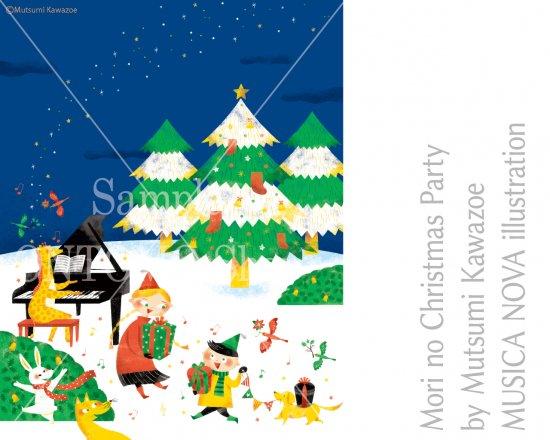 音楽イラスト素材 〜 森のクリスマスパーティー