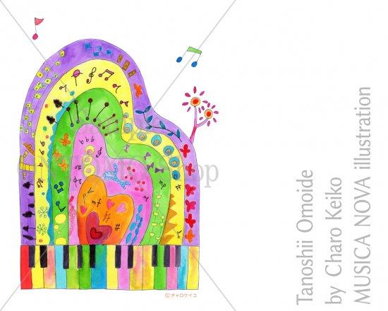 イラストデータ音楽イラスト素材音楽イラスト素材楽しい思い出