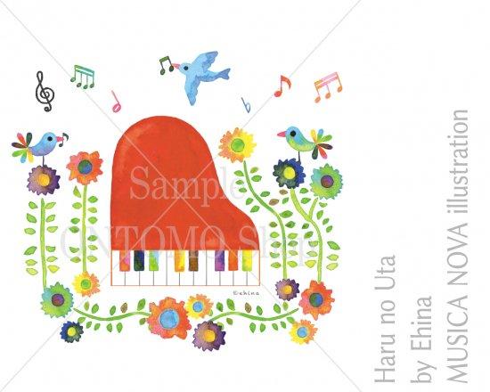 音楽イラスト素材 〜 春の歌