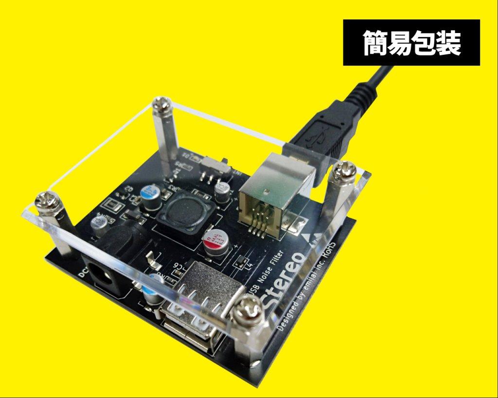 【クリアランスセール対象商品】 USBノイズフィルタ ES-OT4 ※簡易包装