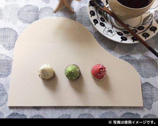 福西惣兵衛商店謹製 会津塗のピアノプレート(アイボリー)