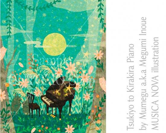 イラストデータ音楽イラスト素材音楽イラスト素材 月夜とキラキラピアノ