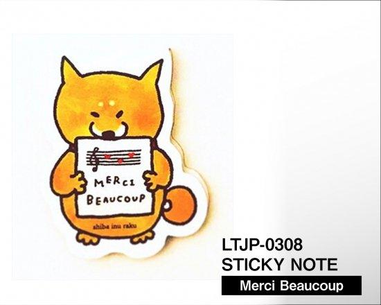 LTJP-0308 柴犬ラクのふせん(メルシーラク)