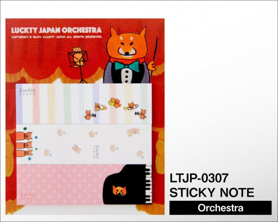 LTJP-0307 柴犬ラクのふせん(オーケストラ)