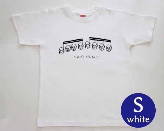作曲家のオマージュTシャツ(ホワイト) — Hanon? Ah, Non?  【Sサイズ】