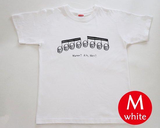 作曲家のオマージュTシャツ(ホワイト) — Hanon? Ah, Non?  【Mサイズ】