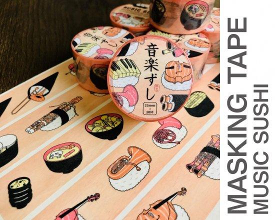 マスキングテープ 【音楽寿司】