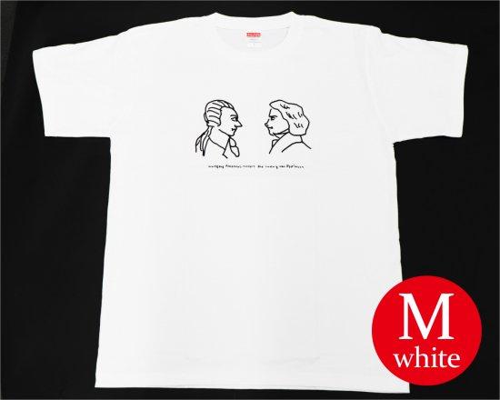 作曲家のオマージュTシャツ(ホワイト) — ベートーヴェンとモーツァルト 【Mサイズ】