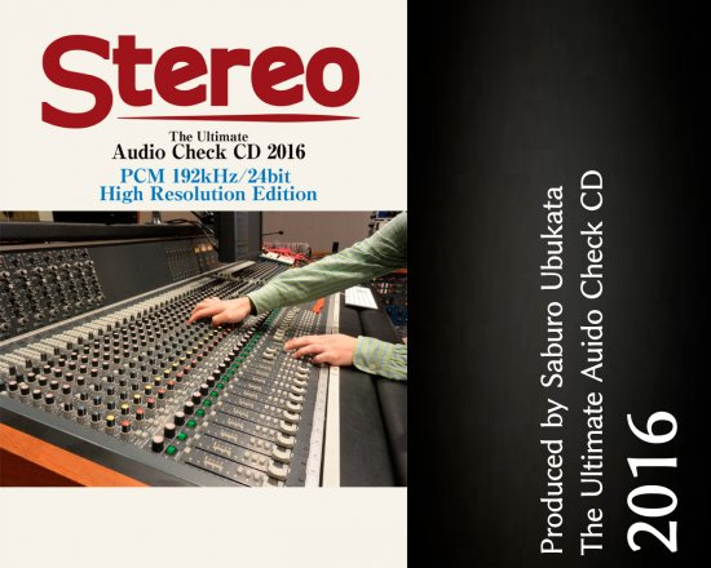 究極のオーディオチェックCD 2016〜ハイレゾバージョン データディスク〜