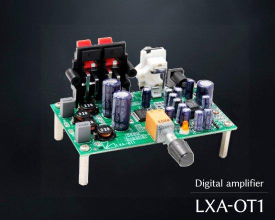ラックスマン製 デジタルアンプ LXA-OT1