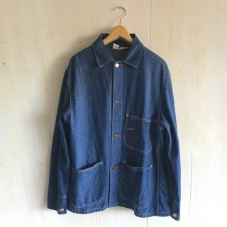 70's 'sears' vintage coverall